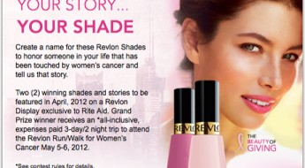 Your Story, Your Shade