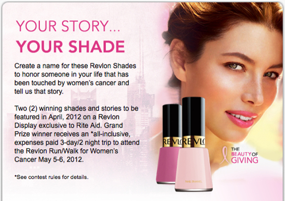 Your Story Your Shade Think Pink with Rite Aid and Revlon