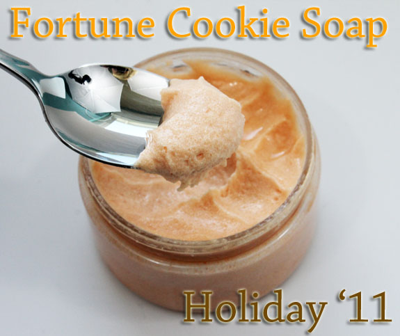 Fortune Cookie Soap Holiday 2011