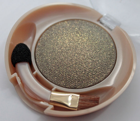 Milani Runway Eyes Eyeshadow Antigua