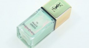 Yves Saint Laurent La Laque Couture Peace Green
